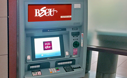 Business Deposits ATM